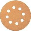 820 Power Line Velcro Disk 125mm