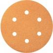 820 Power Velcro Disk 150mm